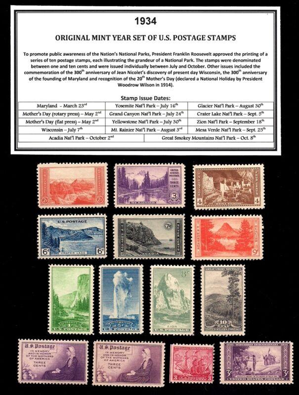 1934 YEAR SET OF MINT -MNH- VINTAGE U.S. POSTAGE STAMPS