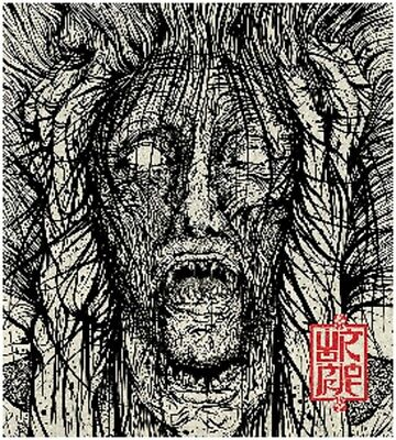 Wormrot - Voices - New CD