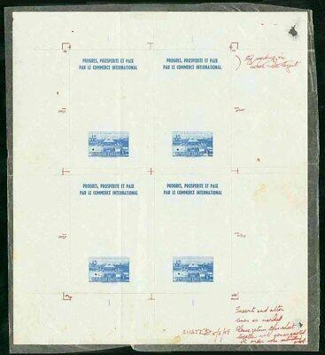 Haiti 1958 World's Fair PROGRESSIVE PROOF SHEET OF FOUR