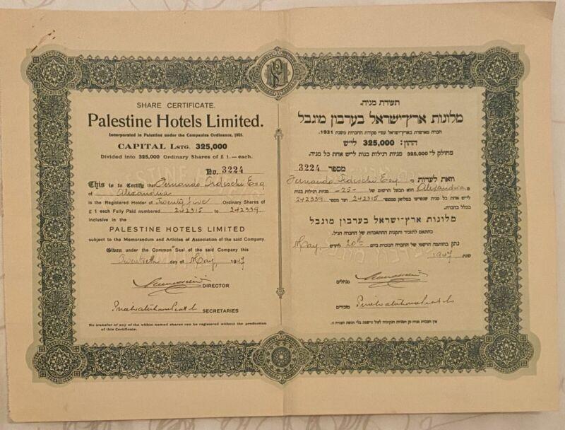 Palestine,25 Shares Palestine,Hotels Limited 1947