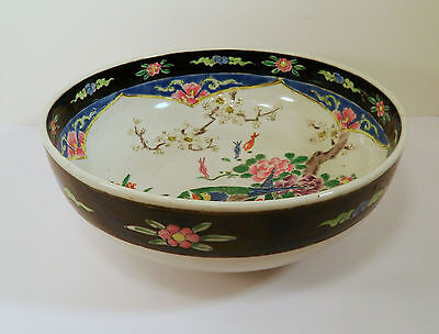 "NICE FAMILLE ROSE ENAMEL ""BIRD OF PARADISE"" HP DEEP BASE BOWL"