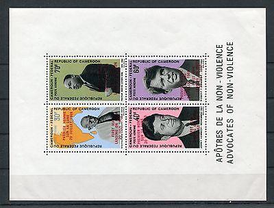 Kamerun Block 7 postfrisch aber etwas wellig / Kennedy - Gandhi ..........1/2393