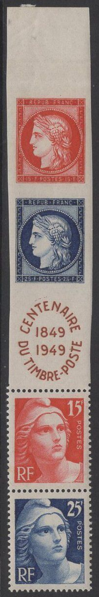 FRANCE SG1061a 1949 FRENCH STAMP CENTENARY MNH