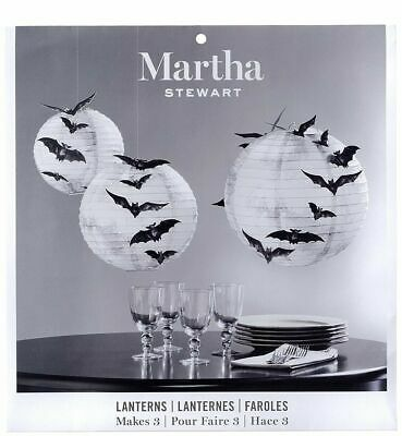 ween Paper Lantern Moons With Bats NEW Makes 3 spooky party  (Martha Stewart Halloween-party)