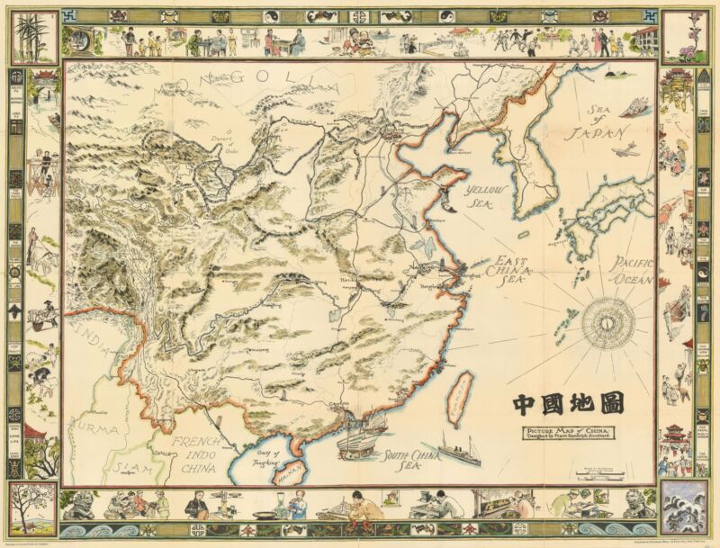 1932 Frank Randolph Southard Pictorial Wall Map of China