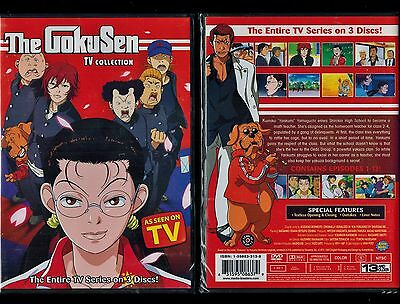 The Gokusen   Complete Series  Brand New 3 Disc Anime Set  Tv Collection