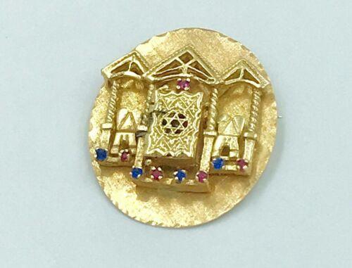 Vintage 14K Gold - Beyt Knesset Temple Torah - Jewish Pin - Nice Condition