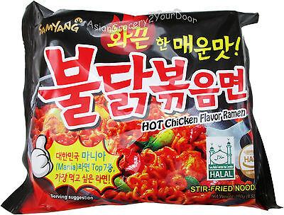 Samyang Korean Fire Noodle Challenge  Extremely Spicy Hot Chicken Flavor Ramen