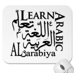Arabic teacher Bankstown Bankstown Area Preview