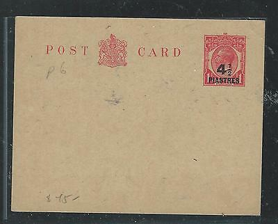 BRITISH LEVANT (P2307BB) KGV 4 1/2P/1D PSC OVPT ON GB  CARD UNUSED