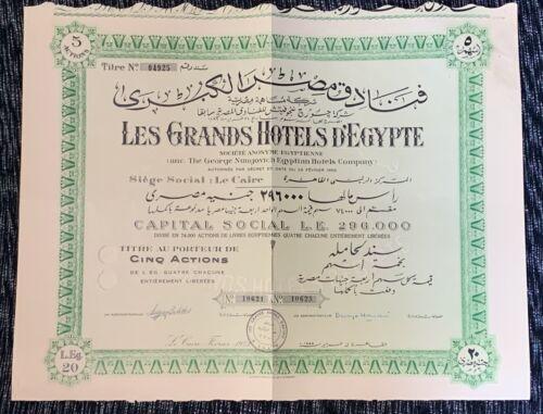stock share bond Egypt Cairo 1955. year