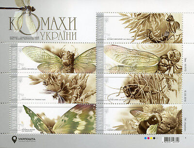 Ukraine 2018 MNH Insects Butterflies Bees Moths Grasshoppers 7v M/S Stamps