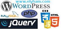 Recherche Commercial ou démarcheur pour Création de sites web