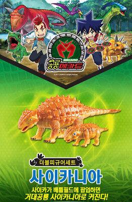 Dino Mecard Double Figure SAICHANIA SAICHA Dinosaur Tinysaur set Sonokong