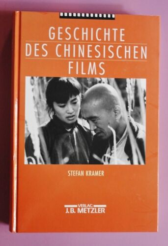 R3G0497  Geschichte des chinesischen Films - Gebundene Ausgabe