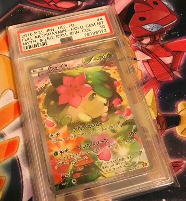 Pokemon Card PSA 10 Shaymin Full Art #4 1st Edition Japanese GEM MINT