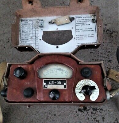 Dosimeter Dp-5b. Roentgenmeter-radiometer. Ussr Vintage