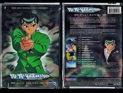 Yu Yu Hakusho Ghost Files: First Battles (Brand New 2-Disc Anime Set)