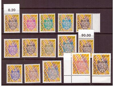 Moldova MNH 1994 Coat of Arms full set 15 stamps SG118-132