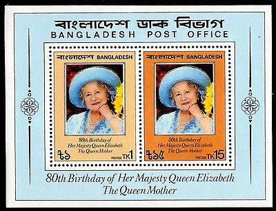 BANGLADESH 198a (SG174) - Queen Mother 80th Birthday S/S (pa50367)
