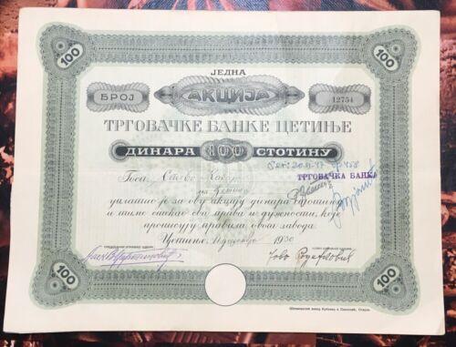 stock share bond 100din 1930. year Cetinje Montenegro Commercial bank