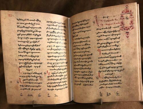 SILVER GOSPELS, 1488 AD, Facsimile