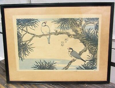 Rare Gorgeous Early Antique Signed Japanese Woodblock Print Birds