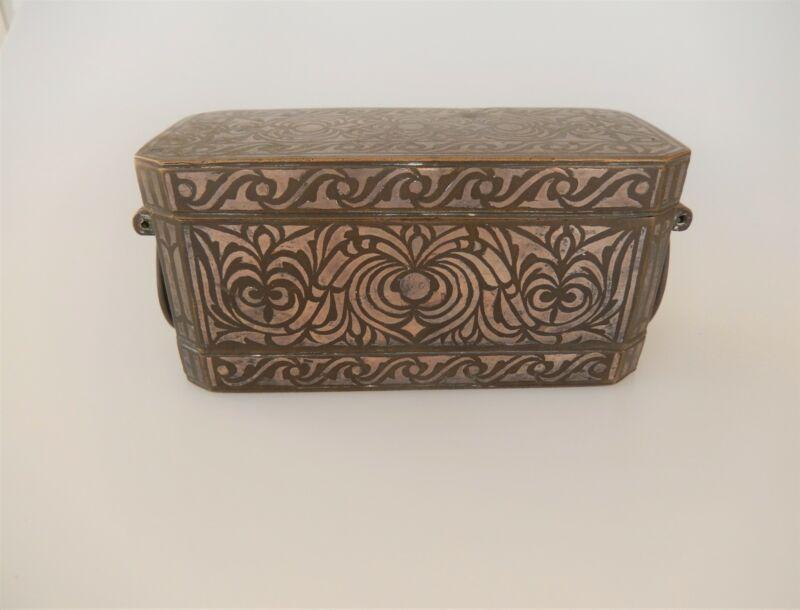 Betal Nut Box Bronze Silver Inlay Mindanao Philippines 20th Century