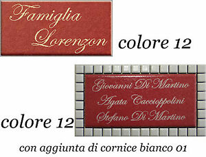 Targa nome incisa su piastrella di ceramica 7 5x15 cm ebay - Piastrella 7 5x15 bianche ...