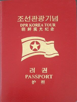 North Korea Passport For Tourists Dpr Korea Tour Dprk Communism Coree Corea