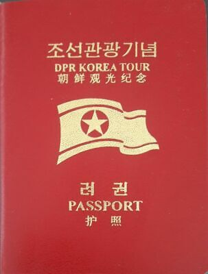 DPRK Communist North Korea Passport for Tourist