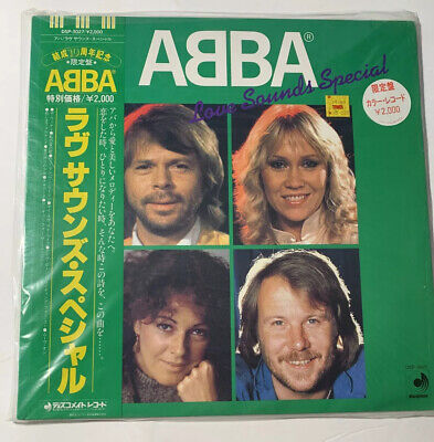 1982 ABBA Sounds Special JAPAN Green LP RARE VERY RARE