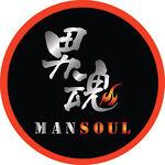 ManSoul Hobby