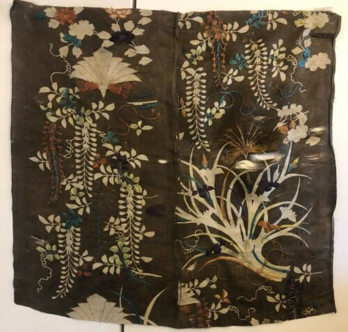 Beautiful Rare 19th c.Japanese Silk Embroidery with Metallic Fabric  (3043)