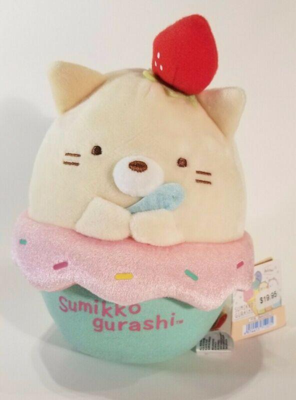 Summiko Gurashi - Neko - Plush Plushies - Japan - NEW