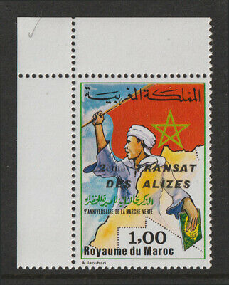 Morocco - 1984 - Green March into Spanish Sahara, 2nd anniv. - Overprinted - MNH