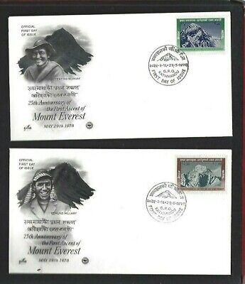 Nepal sc#343-4 (1978) Complete FDC's