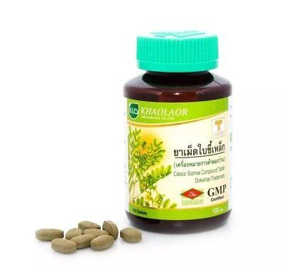 Thai herb Insomnia Cassia Siamea for Insomnia Emotional Pain Stress Better