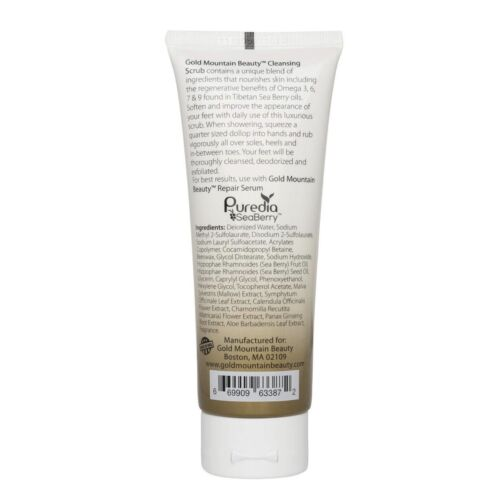 Foot Therapy Exfoliant Cleansing Scrub Deodorizer- 4 Oz. - $15.00