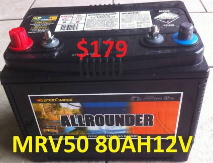 80AH 12V ALLROUNDER MRV50  650CCA DEEP CYCLE/STARTING BATTERY Southport Gold Coast City Preview