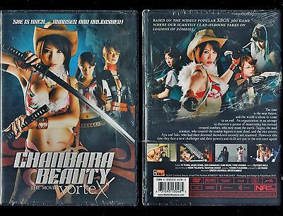 Chanbara Beauty Movie   Vortex  Brand New Dvd  2013    Rare  Hard To Find