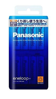 NEW Panasonic eneloop AA 1900mAh 8 Pcs BK-3MCC/8 Ni-MH rechargeable Japan Import