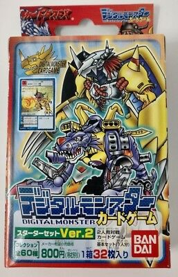 Digimon Japanese Starter Deck Ver 2 Bandai 1999 SEALED 32 Cards Digital Monsters