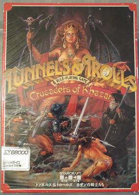 Used, Tunnels & Trolls: Crusaders of Khazar, jap. f. X68000, BOX,komplett, retro, RARE for sale  Shipping to South Africa