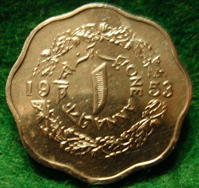 1953 PROOF KM# 14 ANNA PAKISTAN, Scarce rare coin