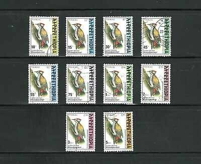 Ethiopia -- Golden-Backed Woodpecker -- 10 diff used from 1998 -- cv $9.45
