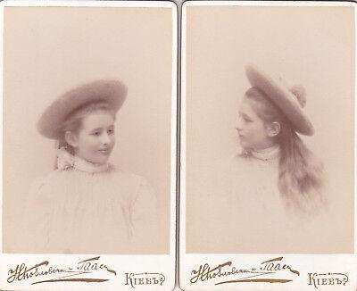 1900s 2 CDV RARE Beautiful young girl in hat fashion Kiev Russian antique photo