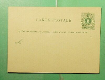 DR WHO BELGIUM UNUSED POSTAL CARD  g21695