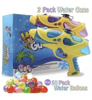 2pack Water Guns for Kids and Adults Super Soaker Summer Swimming Pool - Adult Water Toys