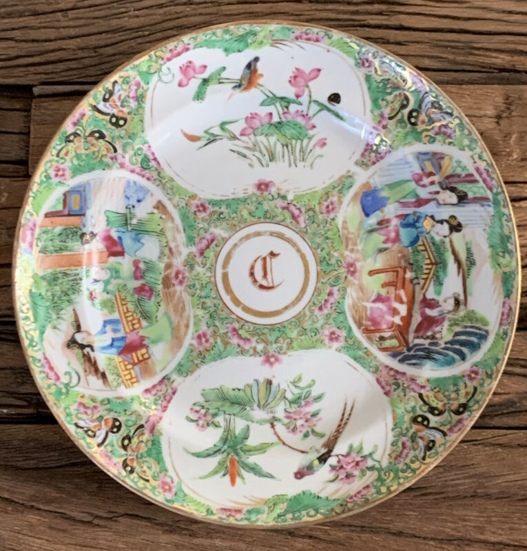 """Antique Chinese Export Porcelain Famille Rose Medallion Plate Dish 8"""""""